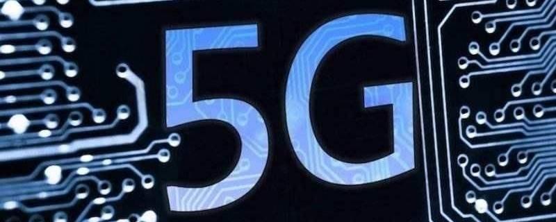 为什么wifi的5G信号没2.4G穿墙效果好