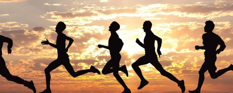 跑步多少天能看出效果