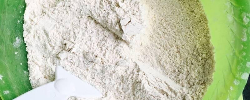 生粉是地瓜粉吗