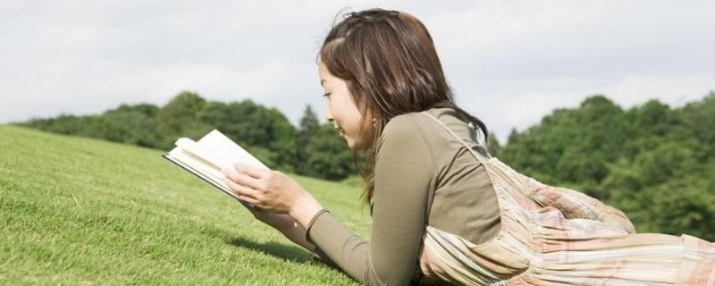 适合初一女生看的书有哪些