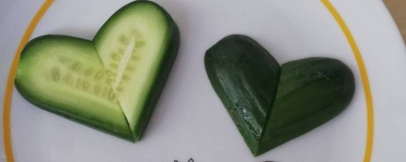 黄瓜怎么切心形