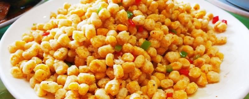 椒盐玉米的做法