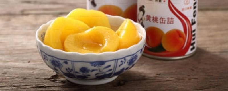 自制水果罐头怎么密封呢