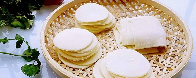 做好的饺子皮怎么保存
