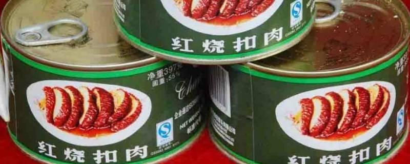 罐头是谁发明的
