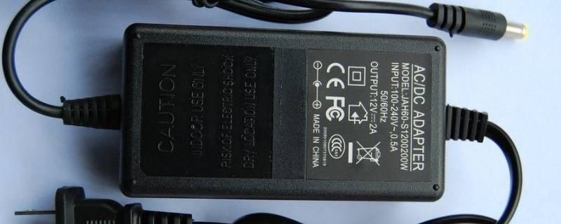 电源适配器托运还是上飞机